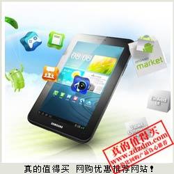 再降:三星Galaxy Tab P3100 7寸 双核/通话/3G/安卓4.0 平板满减后1899元包邮