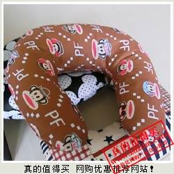 京东:芙美妮羽绒家纺 大嘴猴U型保健枕特价9元 两件下单包邮
