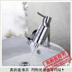 VIP专享 泓沃家用水龙头净水器HW-L88 特价仅42元包邮