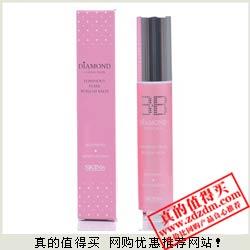 亚马逊:韩国进口 Skin79钻石暖彩靓肤粉底BB霜20ml(带粉刷)特价55.4元包邮(涨价)