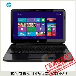 降价:HP Pavilion三代i3/32G SSD+500G/630独显 14寸超极本仅3999元包邮 最后一台