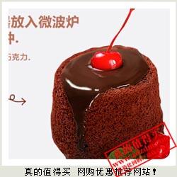 庆元宵1000份限时秒杀 伊仕特微波蛋糕粉3盒19.9元包邮