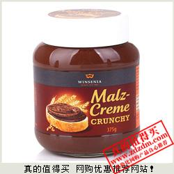 京东:德国进口 Winsenia温斯尼麦芽巧克力酱375g买三件低至29.9元/件包邮