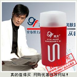 亚马逊:GF高夫经典保湿润肤露(中油)125ml特价47元包邮 满99减20