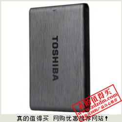 易迅网:TOSHIBA 东芝 B1 商务型移动硬盘 750G/USB3.0特价369元 可用券