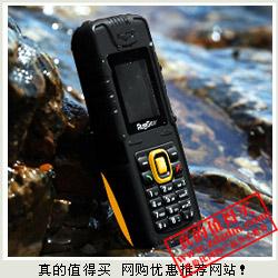 最便宜的三防:RugGear 朗界RG121B 户外军工三防手机199元包邮 全网最低