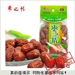 红枣套餐大礼包200克只要4.9元全国包邮 吃货必备 白菜价