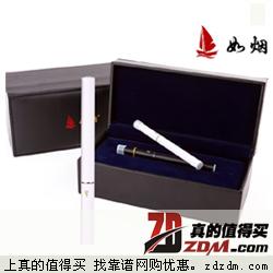 如烟不是烟 如烟只是电子烟 如烟可充电小雪茄V16 特价196元包邮