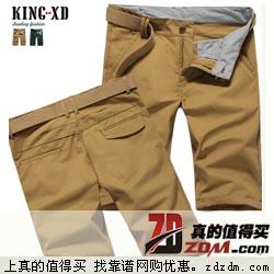 早买早便宜:King-Xd/王牌兄弟 纯棉 五分裤特价仅19元包邮 限今天!