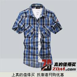 FREEG自由绅士 纯棉 修身格子衬衫DX00特价19.9元包邮 限量抢!