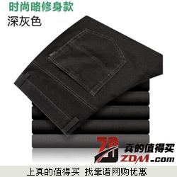 九头鲨 纯棉 休闲裤长裤JDS688仅26.2元包邮 10款可选