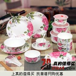 景德镇陶瓷 朋意陶瓷 23头 45%骨瓷餐具 特价68.02元包邮 限购1件