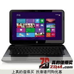 苏宁:HP惠普 Pavilion 14-B042TU三代i3 win8超极本2999元 最高用300元0元购券