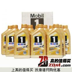 易迅网:Mobil美孚 金美孚1号全合成机油0W-40 1L*12支券后775元包邮约合64.6元/L
