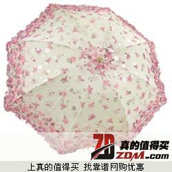 亚马逊:大量天堂伞 晴雨伞 超轻防紫外线太阳伞 2折起 低至14.5元