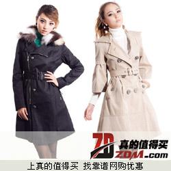 京东:SPGIRL 66.7%棉狐狸毛领收腰风衣、双排扣风衣、纯棉小西服均69元包邮 清仓!