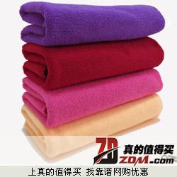 店家冲冠:舒居纺时代家居 100%超细竹纤维毛巾70*30三条套装仅9.9元包邮 随机色