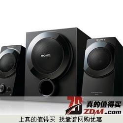 苏宁:索尼(SONY)SRS-D5多媒体音箱399包邮返300劵,相当于99元包邮