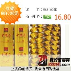 2013新茶 金骏眉248g+试用苦荞、大麦各5g 送手提袋 白菜价16.8元包邮