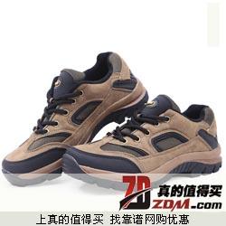 正品豹牌男式反绒皮户外登山鞋 vip特价仅55.35元包邮