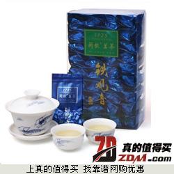 安溪铁观音特级浓香型茶250g直销 特价13.9元包邮