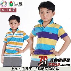 红豆儿童彩条撞色拼接莱卡棉短袖T恤 特价36元包邮