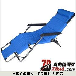 京东:CREAJOY创悦CY-5861户外两用加棉加长四季折叠躺椅 特价169元