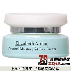 亚马逊:ElizabethArden伊丽莎白雅顿 持久保湿眼霜15ml仅95元 可满199减50