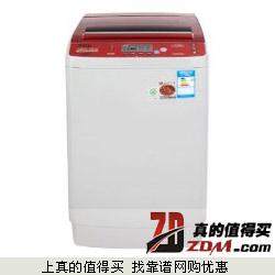 Z秒杀:TCL XQB75-150AS 7.5公斤蓝光杀菌全自动波轮洗衣机补贴价1099元包邮
