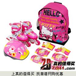 京东:Hello kitty凯蒂猫 直排轮滑鞋套装(配包)HCB21026特价179元包邮