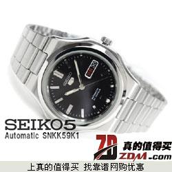 亚马逊:Seiko精工 5号盾牌 背透机械表 SNKK59K1下单用码7折 374.5元包邮