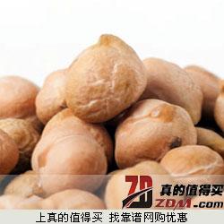新疆特产 鹰嘴豆(生)500g特价7.8元包邮 防高血压 糖尿病