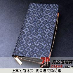 江峰四叶草 长款印花格子手包特价15.8元包邮 限量抢 库存低