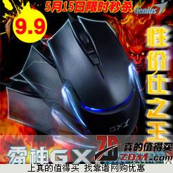 Genius精灵 雷神 1600DPI GX1光电鼠标特价9.9元包邮 抢!