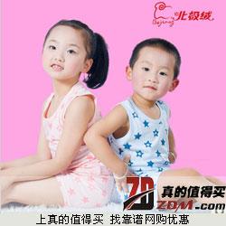北极绒 70%竹纤维 30%棉儿童空调服套装拍下9.9元包邮 6个月-6岁