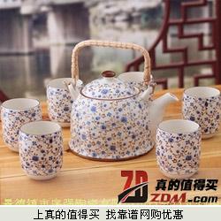 景御 景德镇陶瓷 茶具七件套特价28元包邮