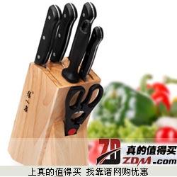 张小泉正品刀具厨房套装 7件套 95.36元包邮