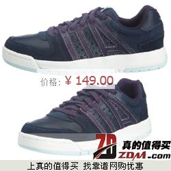 亚马逊:大量Kappa卡帕板鞋、跑步鞋、休闲鞋低至130元起 头层牛皮板鞋仅149元