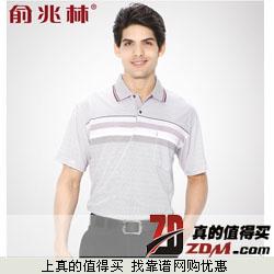 俞兆林 棉质舒适短袖POLO衫商城  28元包邮
