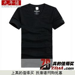 九年储2013纯棉修身V领男士短袖T恤 9.9元