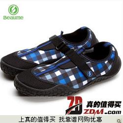 Beaume情侣款户外休闲鞋 徒步鞋  VIP34元包邮