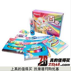 京东:马培德(Maped)CH899927 小画家套装   75元包邮