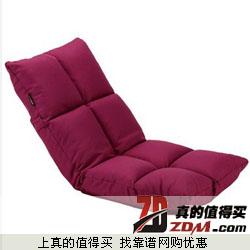 京东:生活诚品LRSF6044R泰晤士河畔懒人沙发 89元包邮(可满399-100)