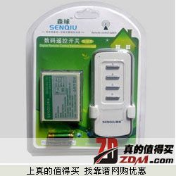 MC米臣无线遥控开关插座MC-136   全网首发新品 17.68元包邮