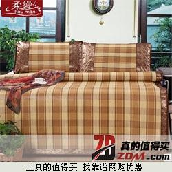 柔缦家纺藤席三件套 可折叠凉席子 VIP39.9元包邮