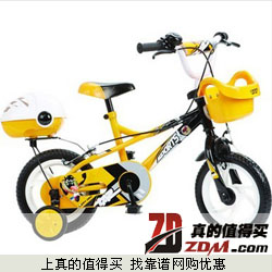 京东:小龙哈彼自行车LB1298QX-W-J108   169元包邮