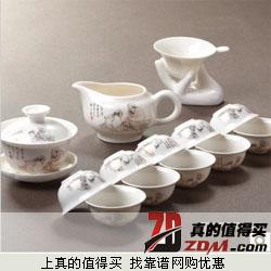 优生活潮汕玉瓷功夫茶具套装 14头茶具  23元包邮