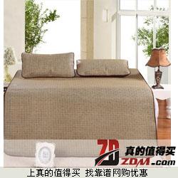 戴莱尔天然植物纤维凉席/藤席2/3件套0.9m  19.9元包邮