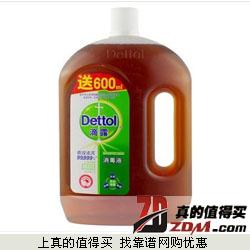 京东:滴露 消毒液1.2L送600ml 加量装   69.9元 (买3免1  低至46.6元/瓶)