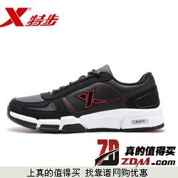 XTEP特步运动男鞋XM20F889   79元包邮